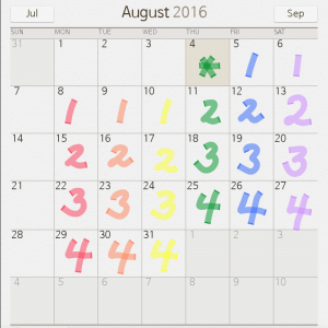 2016-06-25-17-04-20-2